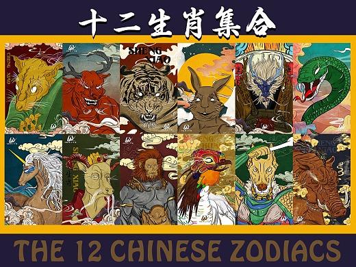 3月29日-生肖运势牛、猴、龙大吉